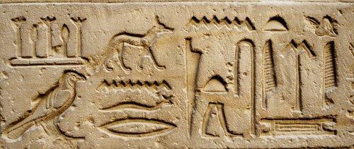 Der Hund in alten Kulturen auf Keilschrift-Tontafeln